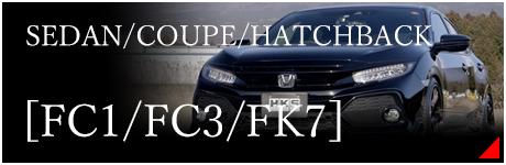 CIVIC SEDAN/COUPE/HATCHBACK [FC1/FC3/FK7]