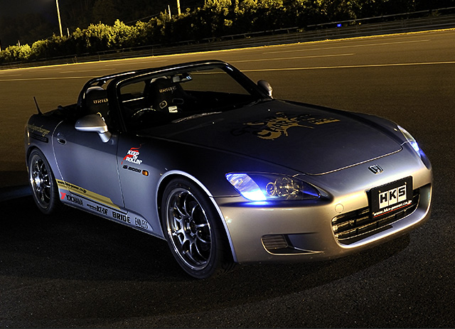 S2000 Customized Parts
