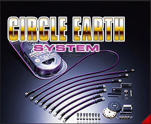 CIRCLE EARTH SYSTEM