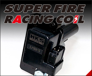SUPER FIRE RACING COIL