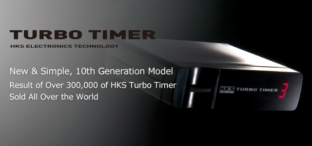 TURBO TIMER X | ELECTRONICS | PRODUCT | HKS