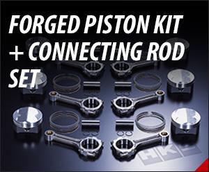 鍛造活塞套件+連接桿套件