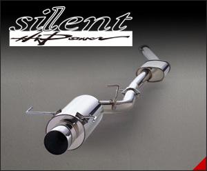silent Hi-Power | EXHAUST | PRODUCT | HKS