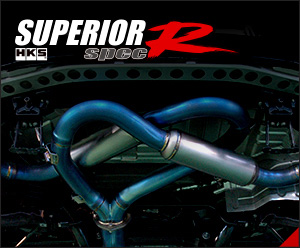 EXHAUST | PRODUCT | HKS