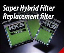 SUPER HYBRID FILTER REPLACEMENT FILTER