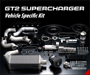 GT2 SUPERCHARGER Vehicle Specific Kit