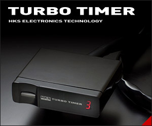 TURBO TIMEER