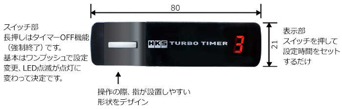 ターボタイマー10 ターボタイマー エレクトロニクス electronics
