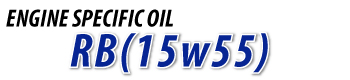 ENGINE SPECIFIC OIL RB(15W55)