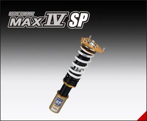 マックスIV SP